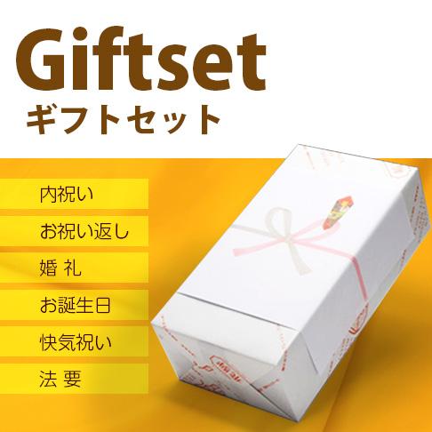 bnr_giftset.jpg