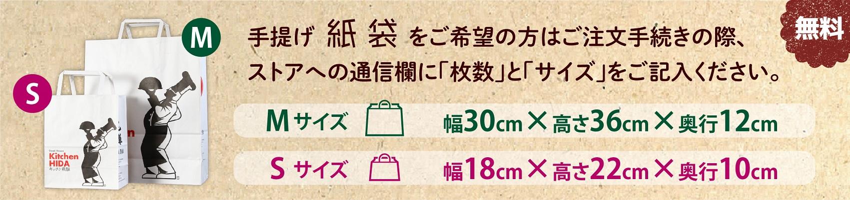 fs-kamibukuro.jpg