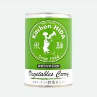 動物性原料不使用 野菜カレー缶