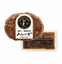 飛騨牛・飛騨豚肉使用ハンバーグパッケージ