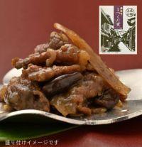 飛騨牛味噌つくだ煮(牛蒡・しめじ入り)