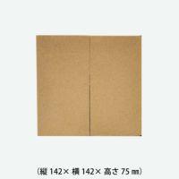 ご飯にかける飛騨牛ハンバ具ーアレンジピザトースト