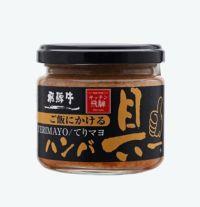 ご飯にかける飛騨牛ハンバ具ー(てりマヨ) パッケージ