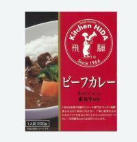 キッチン飛騨オリジナルギフトセット244 パッケージ